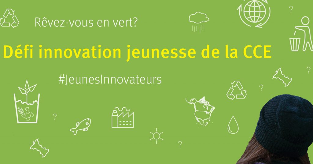 Poster for the 2017 Youth Innovation Challenge